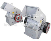 Hammer Crusher  for sale